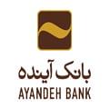 Bank-Ayandeh-logo-1