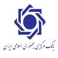 Bank-Markazi-logo-1