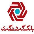 Gardeshgari-logo-1