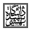 shahid-beheshti-2-2