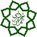 shahrdariTehran