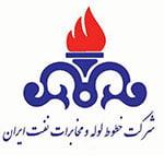 خطوط لوله و مخابرات نفت ایران-منطقه غرب