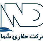 شرکت حفاری شمال