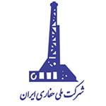 شرکت ملی حفار ی ایران