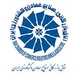 اتاق بازرگانی صنایع معادن و کشاورزی ایران